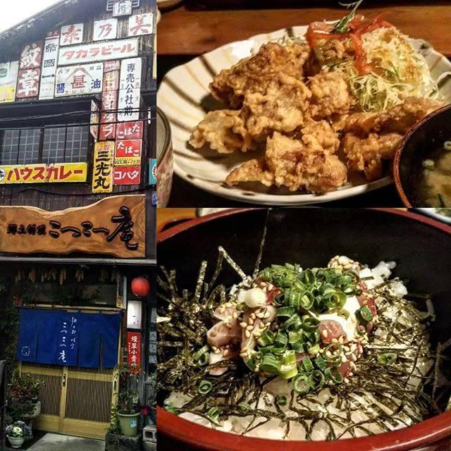 "Hiroaki814 on Instagram: ""大分料理満喫!#大分グルメ #とり天 #りゅうきゅう #りゅうきゅう丼 #関サバ #こつこつ庵 #昭和レトロのお店 #ジュークボックスのあるお店"" (775608)"