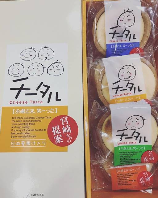"""田淵行淑 on Instagram: """"宮崎お土産🥮美味しーい😋#チータル#宮崎からの提案"""" (775956)"""