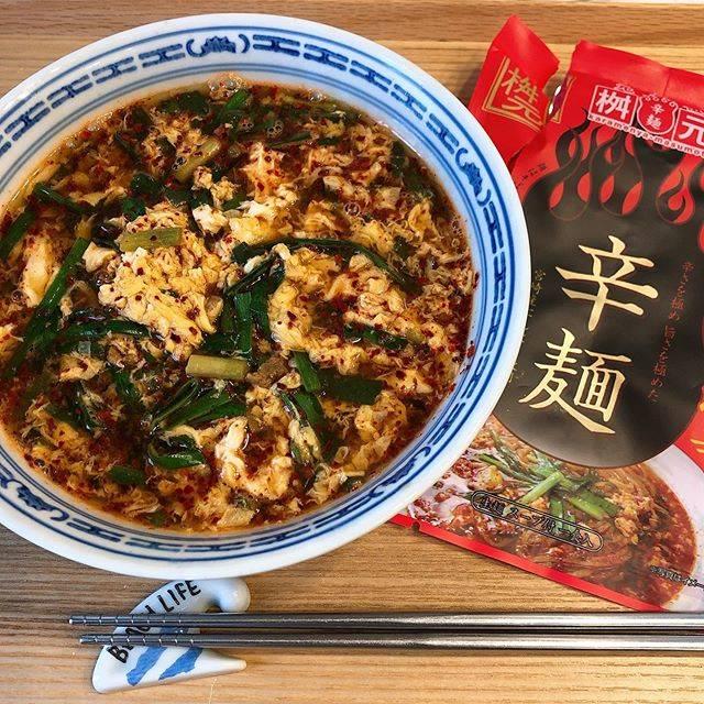 "Yuriko Sakagami on Instagram: ""実食〜‼️わぁ💦凄い色💦#辛麺#桝元#特辛#激辛#宮崎#卵とニラ#トッピング"" (775980)"