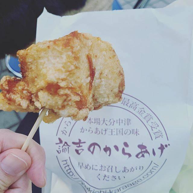 """あィ on Instagram: """"諭吉の唐揚げ❗️友達と分けて食べた(^^)唐揚げは、皮の部分のパリパリ面が至高‼️これはなんとなくやけど、胸肉っぽかったかも。でも美味しかった。#諭吉のからあげ#名古屋まつり"""" (776255)"""
