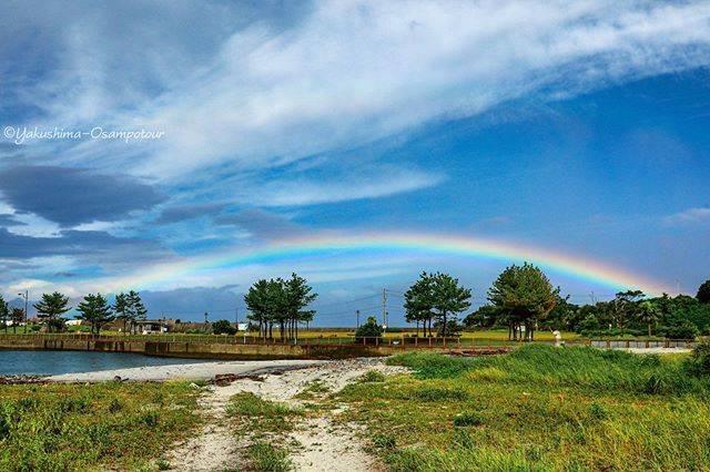 """屋久島お散歩ツアー on Instagram: """"火之上山埠頭にかかる虹♪  #屋久島 #虹 #風景写真 #風景 #景色 #空 #雨上がり #自然 #天気 #インスタ映え #綺麗 #海岸 #散歩 #フォトツアー #旅行 #yakushima #rainbow #color #sun #light #instagood…"""" (777101)"""