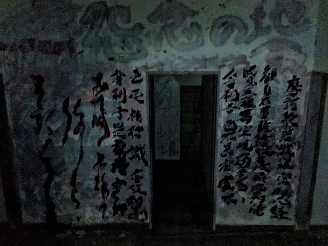"""廃墟くん on Instagram: """"ここの物件の落書きはすごかったなぁ  #廃墟 #废墟  #廃墟マニア#廃墟美 #廃墟好きと繋がりたい #廃墟にアートを感じて欲しい #haikyo #urbex #ruins #Japan_urbex  #urbexphotography  #abandoned…"""" (779113)"""