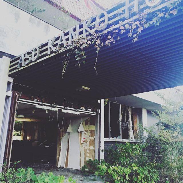 """Yosuke on Instagram: """"阿蘇観光ホテルは現存してる。2015.10.9#廃墟#阿蘇観光ホテル"""" (783839)"""