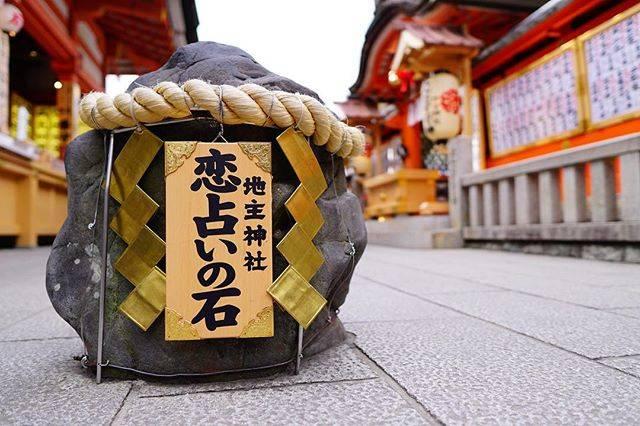 """@rikiensei on Instagram: """"#japan#ig_japan#icu_japan#lovers_nippon#wu_japan#team_jp_#ptk_japan #japan_daytime_view#loves_nippon#bestjapanpics#ig_nihon…"""" (789656)"""
