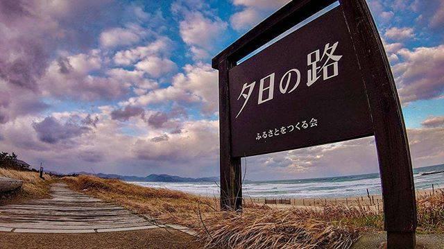 """わおじお/鳥取-岩美-兵庫-豊岡-新温泉-香美-京都-京丹後 on Instagram: """"鳥取県鳥取市・岩美町、兵庫県豊岡市・新温泉町・香美町、京都府京丹後市までの日本海に面する6つの市町から構成される山陰海岸ジオパークエリアの魅力をギュッと詰め込んだインスタグラム「わおじお」。 本日のピックは、@kachaman_51_さんです。素敵な投稿ありがとうございます。…"""" (791160)"""