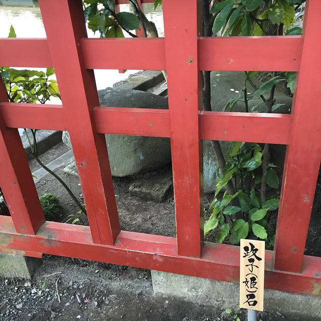 "mtbr kusk on Instagram: ""#政子石 #姫石 #パワースポット"" (796740)"