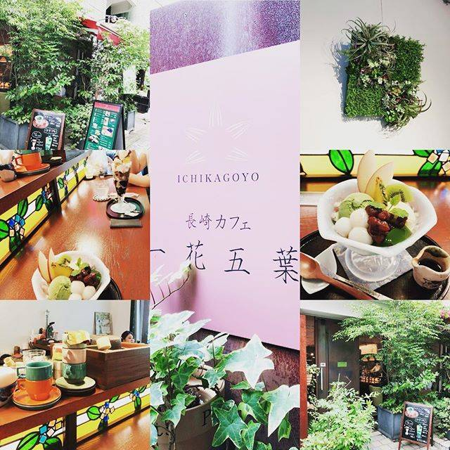 "@saejirokantaro on Instagram: ""ステキなカフェ発見#女子会#路地裏散策#気になるお店 #一花五葉 #ステンドグラス#お客さんは女子ばかり#茶釜もあって#今度はミルク抹茶飲みたい#気の合う友達#楽しい時間"" (805737)"