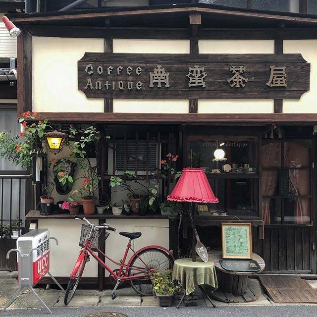 "@mayuchiroruuu on Instagram: "".#長崎喫茶店 #南蛮茶屋"" (805740)"