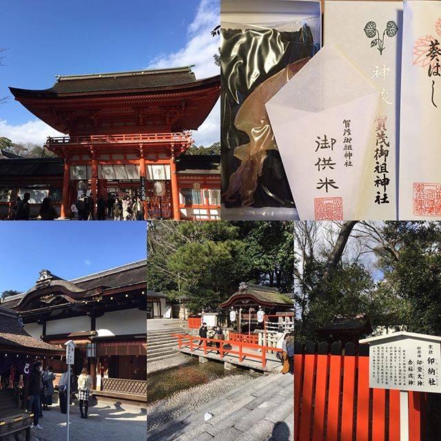 """Yasuhide Matsuda on Instagram: """"下鴨神社で先代の印鑑を供養しました。#神社仏閣 #下鴨神社 #印鑑供養"""" (805941)"""