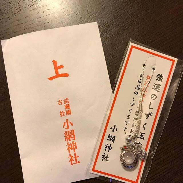 """たいがー・みー on Instagram: """"#tokyo #nihonbashi  #ningyocho  #koamishrine  #amulet #limiteditem  #dragon  #fortune  #crystal #drop  #日本橋 #人形町 #小網神社 #強運のしずく玉守  #限定品らしい…"""" (807326)"""