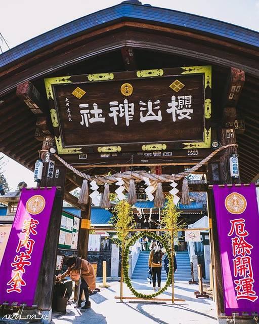 """あきた写け~Akita Photo~ on Instagram: """"岩手遠征 * 岩手県盛岡市 桜山神社 * #行くぜ東北 #jalan_2019  #japanfocus  #visitjapan  #jp_gallery  #japanphoto #japan_photo_now #japanlover #japanesestyle…"""" (807654)"""