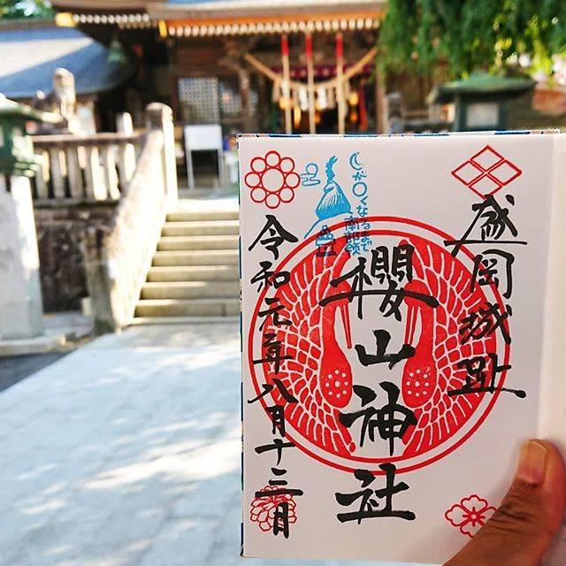 """zippin じっぴん on Instagram: """". . . . 夏休みに入り、中一次男から、わんこそばが食べたい!とのリクエスト。と言うことで、今日明日の一泊旅行で盛岡に来ました。まずはお邪魔させていただくのでご挨拶。. . . . #桜山神社 #盛岡城址 #盛岡市 #shrine#御朱印 #神社参拝 #zp御朱印"""" (807656)"""