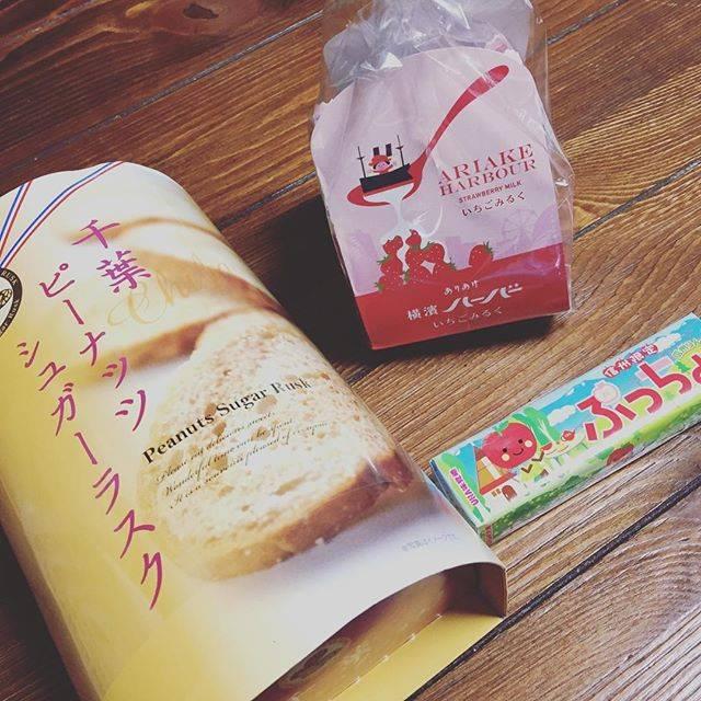 """のぇる on Instagram: """"☆ HIRO友さんの方々から お土産を頂いてしまいました😆✨ 帰宅して早速頂きました♪ どれもとても美味しかったです😋 ありがとうございました😊✨ ☆…"""" (809214)"""