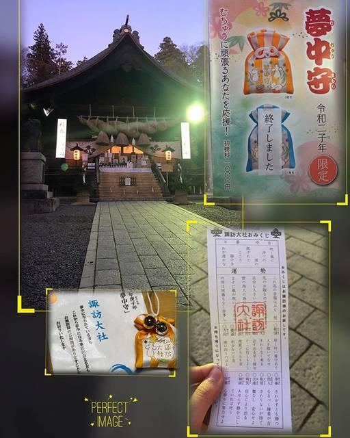"""Yuka Ide on Instagram: """"あけましておめでとうございます🐭🎍 今年は、新しいスタートの年。 本年も、よろしくお願いいたしますm(__)m✨  今日の夕方、下社へ初詣に行ってきました🎍 人混みが苦手な為…Twitterで混み具合を確認(笑) おかげで、並ばずに参拝する事が出来ました☺️ 今年は年女🐭💕…"""" (810469)"""