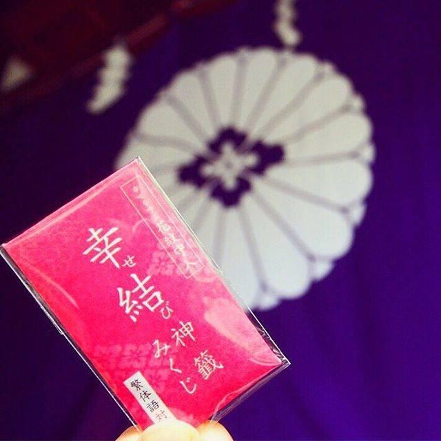 """東京大神宮 on Instagram: """"こんにちは。東京大神宮です。 まず、皆様にお知らせです。 7月7日(土)午後2時から七夕祈願祭を行います。雨天決行です。 大変な混雑が予想されますので、お越しになる方はホームページの注意書きを必ずお読みくださいますようお願いいたします。…"""" (811048)"""