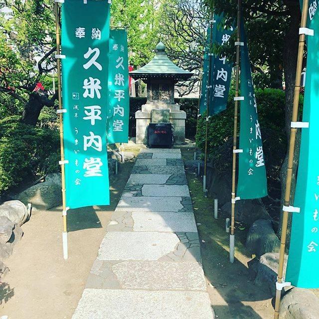 """川村 沙織 on Instagram: """"#久米平内堂"""" (812932)"""