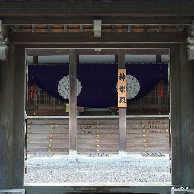 """伊勢神宮 / ISE-JINGU on Instagram: """"#伊勢神宮 #神宮 #神社 #心のふるさと #内宮 #神楽殿 #ご祈祷 #御神楽 #ISEJINGU #JINGU #SOUL_of_JAPAN #Japan #Jinja #Shinto #Naiku #Kaguraden"""" (813132)"""