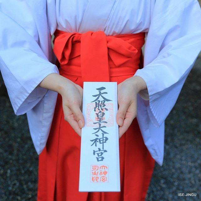 """伊勢神宮 / ISE-JINGU on Instagram: """"#伊勢神宮 #神宮 #神社 #心のふるさと #神宮大麻 #御神札 #神棚 #お正月 #初詣 #舞女 #巫女#ISEJINGU #JINGU #SOUL_of_JAPAN #Japan #Jinja #Shinto #Jingu_taima #Ofuda"""" (813134)"""