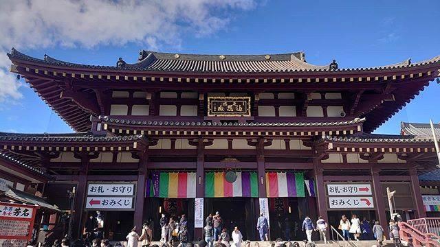 "@ayanoxaqua on Instagram: ""#川崎大師#平間寺#厄除け"" (813349)"