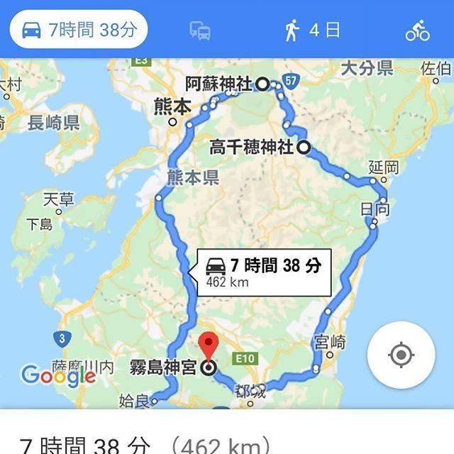 """okay on Instagram: """"ことよろー。明日、初詣行くルート晒します。#高千穂神社#阿蘇神社#霧島神宮今年もカラフルに生きます。よろしくお願いします。"""" (814371)"""