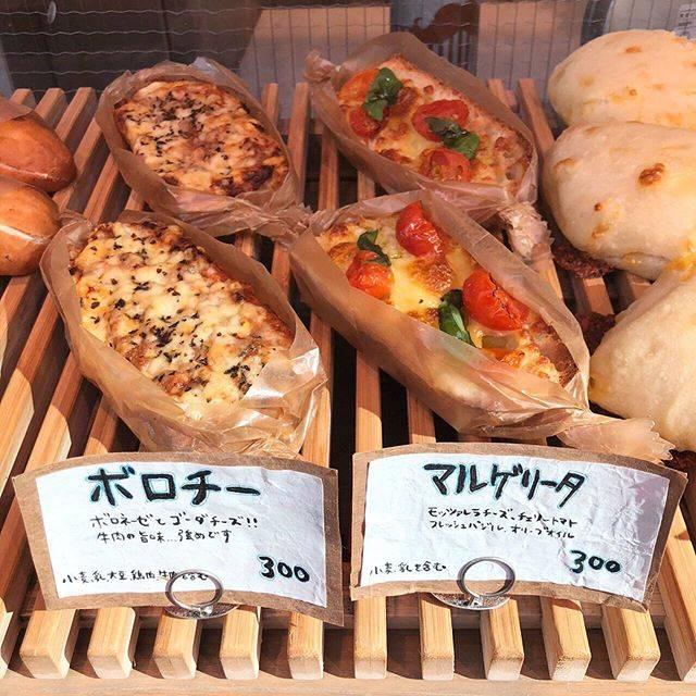 """猿田彦珈琲 on Instagram: """"こんにちは、池袋店です!🙋♀️  ベーカリー「オキーニョ」より、新作タルティーヌが始まりました!✨  【マルゲリータ】 モッツァレラチーズと甘いチェリートマト、爽やかなフレッシュバジルをたっぷり乗せました👌バケットのカリッとした食感も楽しめますよ! …"""" (823358)"""