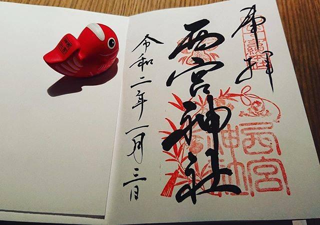 """🌸佳華🌸(繁本香菜) on Instagram: """"御朱印書き🌸2日目今日は奈良から来てくださった方も( ˶ ̇ ̵ ̇˶ )嬉しい〜😆今日の活動報告、この後させていただきます🙋♀️ #西宮神社御朱印 #西宮神社"""" (823586)"""