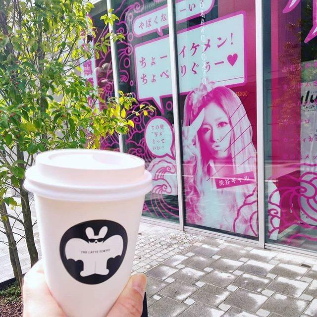 "Takayuki Nakamura on Instagram: ""#thelattetokyo #cafe #coffee #coffeelover #coffeeaddict #caffè #tokyocafe #shibuyacafe #ikkikobayashi #shibuya #inn_tokyo…"" (824866)"