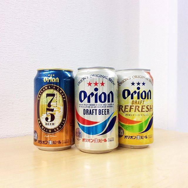 """オリオンビール on Instagram: """"\ おすすめ3つ飲み比べ🍺 / 数量限定オリオンドラフトリフレッシュ発売中。 オリオンドラフト、75BEERと一緒に飲み比べるとそれぞれの味と個性がよくわかりますよ~ 明日のホワイトデーのプレゼント🎁に3本セットいかがですか?  #ホワイトデー #オリオンドラフト…"""" (825147)"""