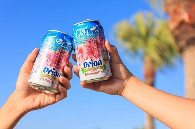 """おきなわLikes on Instagram: """"いちばん桜 #オリオンさんからいちばん桜が販売されましたね。 #桜と聞いて、んん?? #早すぎではないか? #と疑問に思われた方もいると思います。 #実は沖縄は日本で1番早く桜が咲く場所で #1月中旬ごろには咲き始めているんですよ。 #そこで問題です。…"""" (825150)"""