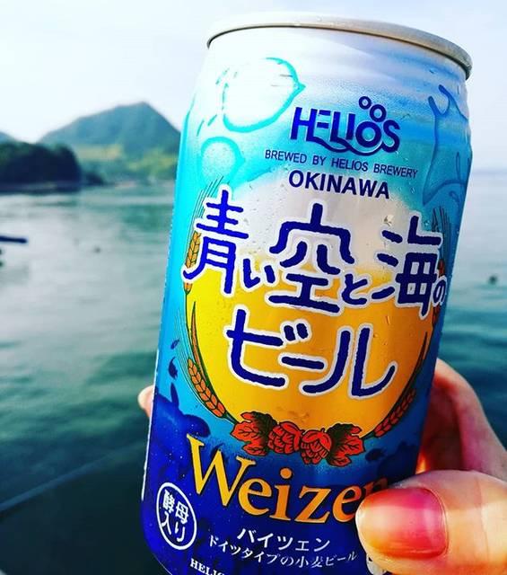 """akiko on Instagram: """"チョッと早いけどエエよね😁🍺✨ ..#夏休み#青い空と海のビール#沖縄地ビール#ヘリオスブルワリー#クラフトビール#飲酒多グラム"""" (825153)"""