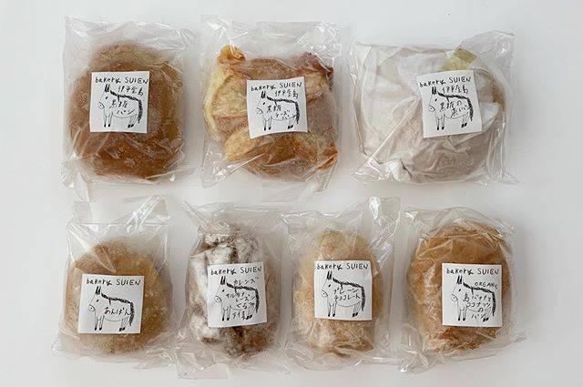 """nami on Instagram: """"2019.8.25お休み前に買えた!これに食パンもあって冷凍庫モリモリお店で食べたらさぞかし最高なんだろうな〜ロバよ いつか🌿#水円 #パン屋水円"""" (826935)"""