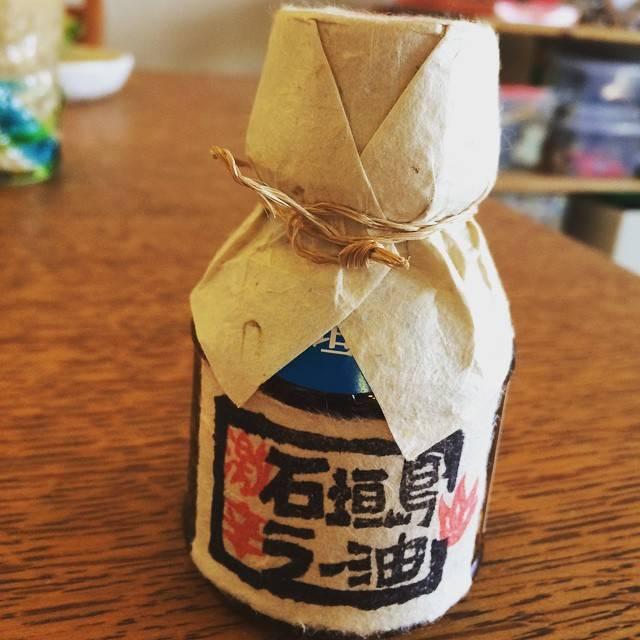 """Yuko Aoyama on Instagram: """"石垣島の空港で買ったペンギン食堂のラー油 激辛味本当に辛くて辛くて美味しい!辛すぎるけど、美味しいー(^ω^) #ペンギン食堂 #ラー油#石垣島空港#ペンギン食堂ラー油#からーい"""" (828007)"""