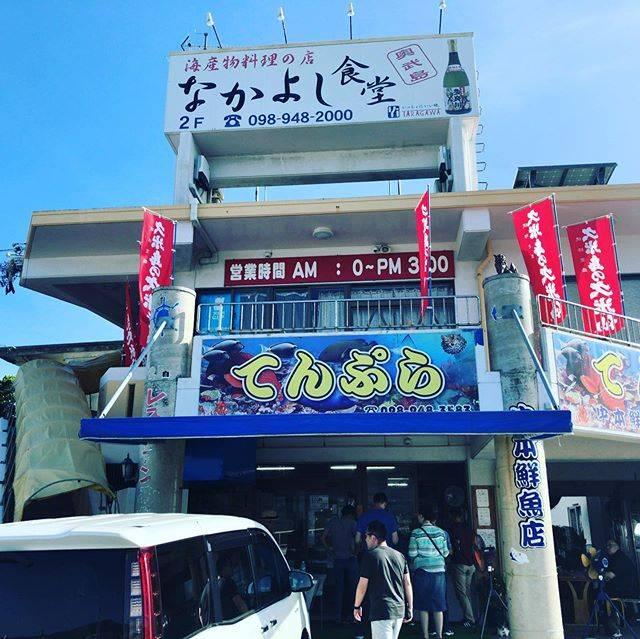 """にこ on Instagram: """"もはやルーティーンですね。#中本鮮魚てんぷら店#てんぷら#沖縄#奥武島#20190702"""" (828429)"""