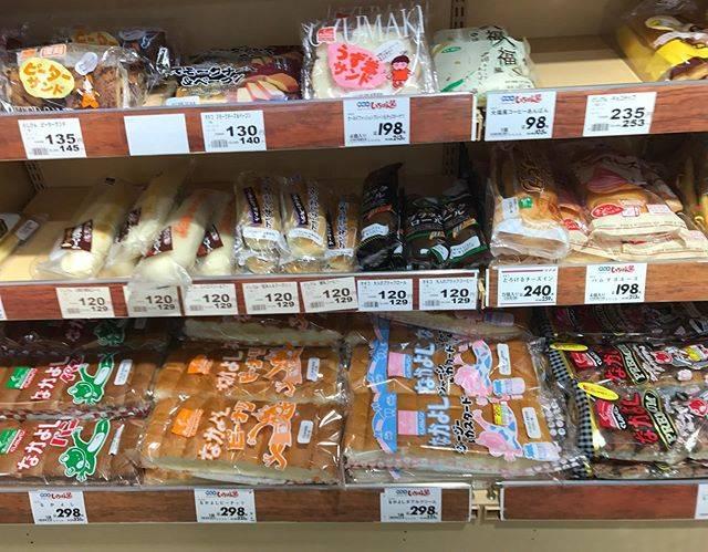 """味好 計芳 on Instagram: """"沖縄のスーパーのパンコーナー。下段左から、ぐしけんパンのなかよしパン、なかよしピーナッツ、なかよしジャージー&カスタード、なかよしプレミアム。  #沖縄 #沖縄スーパー #ぐしけんパン #なかよしピーナッツ #なかよしパン #なかよしジャージーアンドカスタード…"""" (829564)"""