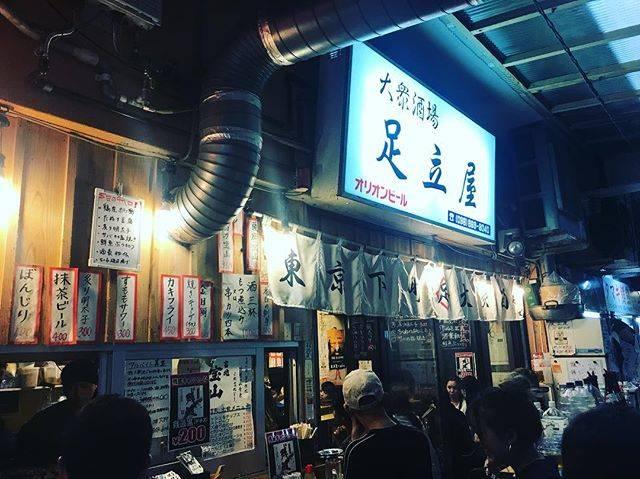 """ヒロユキ キャン on Instagram: """"仕事終わり!久しぶりに足立屋。はー、大衆酒場巡る番組やりたい。もうオレが巡るわ。"""" (829959)"""