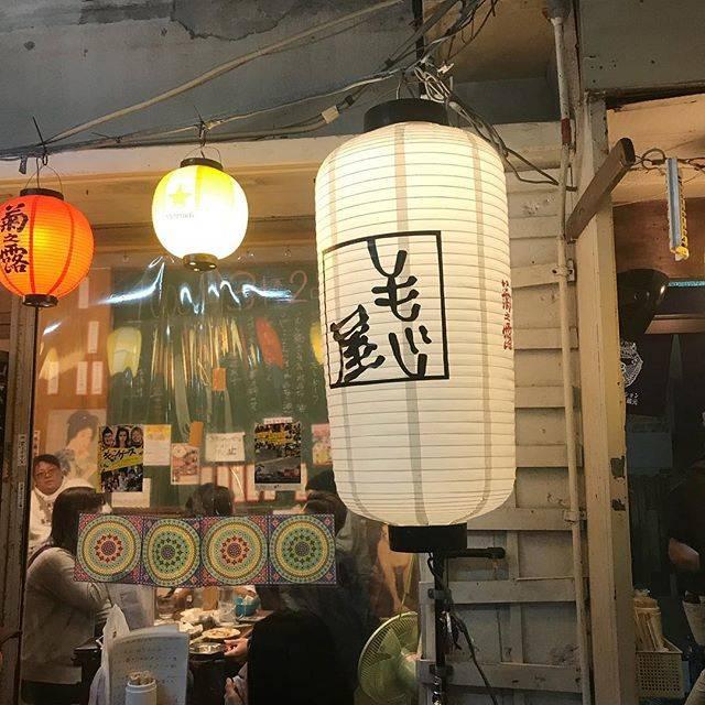 """GU on Instagram: """"仕事終わったから呑むさ(╹◡╹) #仕事納め #酒はじめ #しもじ屋"""" (829962)"""