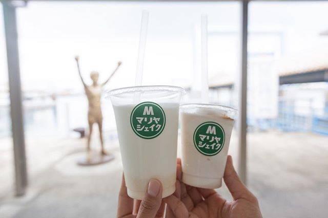 """おきなわLikes on Instagram: """"マリヤシェイク 石垣島から竹富島に船で渡る前に ターミナルで1度食べてみたかった マリヤシェイクを頂きました。 生乳を使っているからでしょうか、 コクがあってほんとに美味しいんですよ。 石垣から離島に渡る前はまた必ず食べようと思います。…"""" (829990)"""