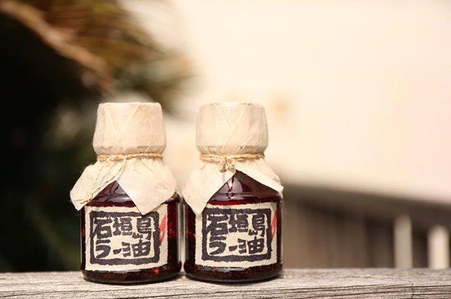 """Cajon to seed on Instagram: """"'再入荷' 久しぶりに石垣島、辺銀食堂さんより「石垣島ラー油」が届きました! くせになる辛味と旨味の美味しいラー油です! なかなか手に入らなかった方、ぜひこの機会に♪  #Cajon #Cajontoseed #cafe #kanazawa #organic #vegan…"""" (831688)"""