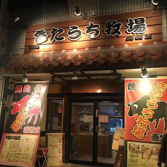 """리에쌤 rie 🇰🇷 신사동미용실✂︎ on Instagram: """"1時間半で食べなきゃだったから肝心の肉撮り忘れ! 特上ロース、カルビ、私には重かった!笑 大人になっても安い口。 でも美味しかった〜💕💕アカセン久々たべたけど味も大きさもやばい!満腹食べて呑んで一人5千円くらい?満足です。🙆🙆🙆#石垣島 #焼肉 #石垣牛 #きたうち牧場…"""" (833814)"""