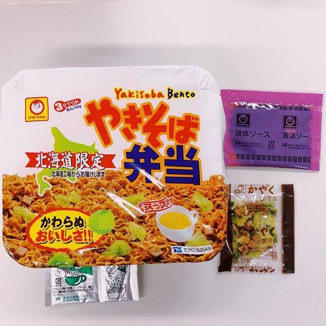 """Keiichiro Kai's Instagram photo: """"久々にコレが食べたくなりますた。(^^) 材料はOK!ではでは調理開始っ! https://www.maruchan.co.jp/cupyakisoba/detail03.html #やきそば弁当#やきそば#焼きそば弁当#焼きそば#マルちゃん#東洋水産"""" (844725)"""