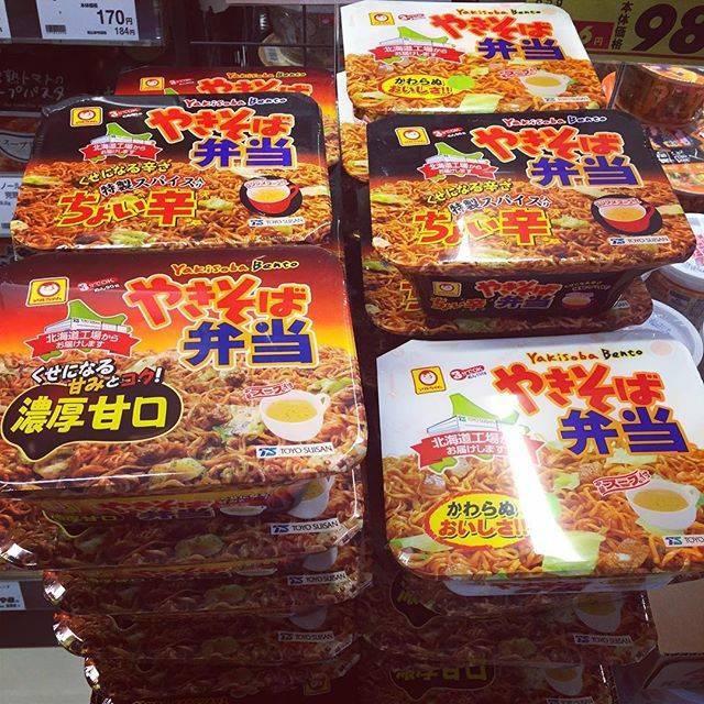 "Sakiko Masaiwa on Instagram: ""#やきべん #北海道 のやつ!こんな遠く離れた西日本のスーパーに進出! しかも種類増えてる!"" (844769)"
