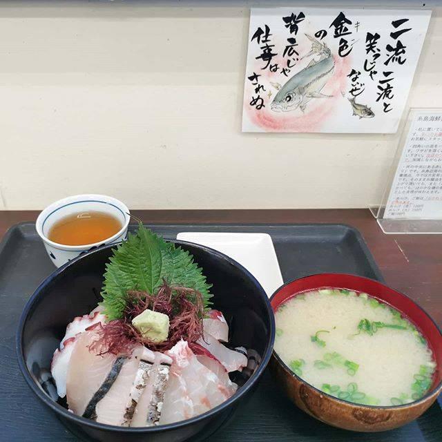 "@minamosun39 on Instagram: ""久しぶりに #海鮮丼 を食べました。 #志摩の海鮮丼屋 #新鮮 で #美味しい #昼御飯 #写真が好き #食事 #kaisendon #lunch #fresh #itoshima #delicious #instafood #instaphoto #foodgram…"" (853555)"