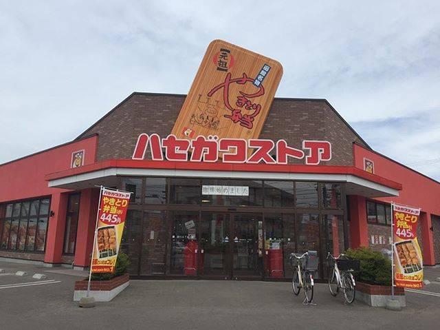 "oniku on Instagram: ""函館なう"" (859926)"