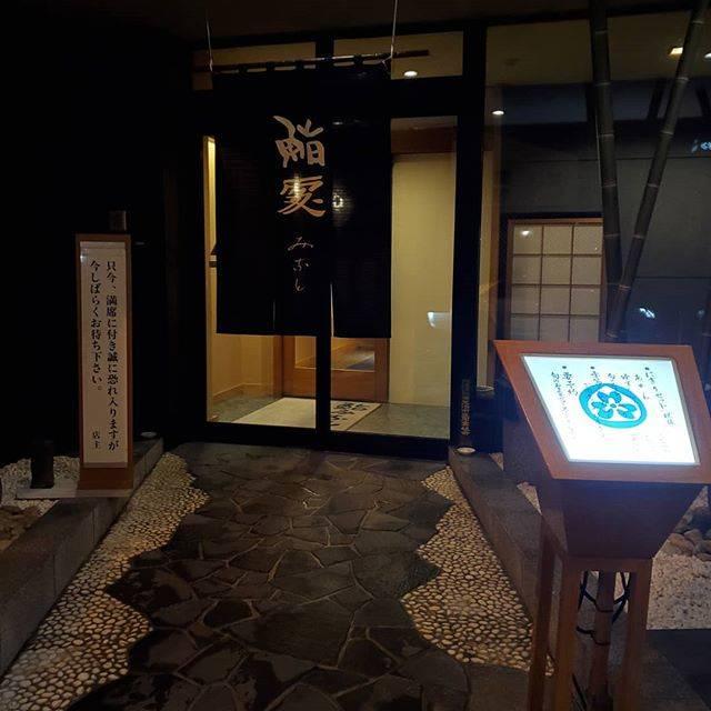 """tony on Instagram: """"Sushi in Asahikawa."""" (862296)"""