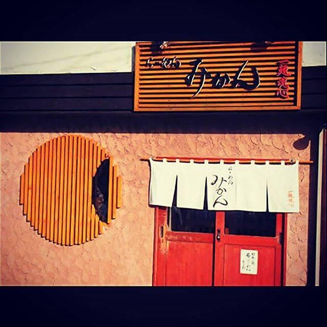 """Takuto Mishima on Instagram: """"#ガキの使いやあらへんで2015 #暴露大会#ライセンス井本#浜ちゃんが#オレンジって言ってたとこ#本当はみかん#ラーメンみかん#そういえばサインあるね#人気出てしまう#お昼困る#おいしいよ"""" (866234)"""