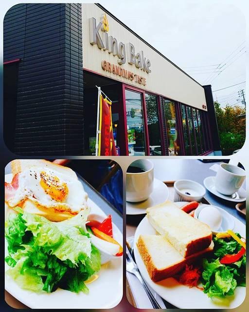 "@mo__714 on Instagram: ""久しぶりにダテパーみてキングベークでモーニング🍴安っ😅#函館 #キングベーク #モーニング #パン屋"" (866509)"