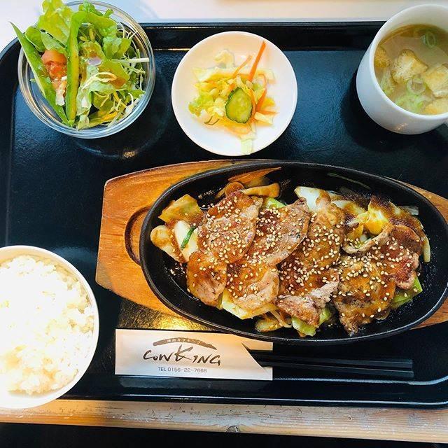 "Junichi Kumagai on Instagram: ""こんにちは🌞本日のランチは、本別町にある【焼肉カウキング】です!ランチメニューは、とてもリーズナブルな価格設定で、今回食べたのは「ぶた南蛮焼定食」750円!! しかも、ご飯のおかわり付き。#本別町ランチ#焼肉カウキング"" (867516)"