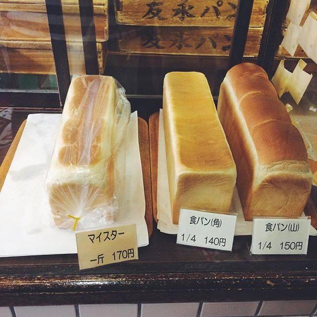 """yuiko on Instagram: """"・だーい好きなパン屋さんに来れて幸せー!!ココ別府の宝だと思う💫たっくさん購入🍞・#車中でトランプ当確のニュースにア然#でもパンは頬張る"""" (870230)"""
