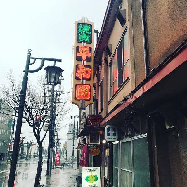 """jun(じゅん) on Instagram: """"安くて美味い‼️😭"""" (871169)"""