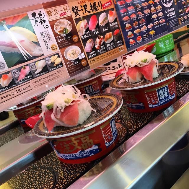 """shigeki hayashi on Instagram: """"浜ずしなう🍣"""" (871267)"""